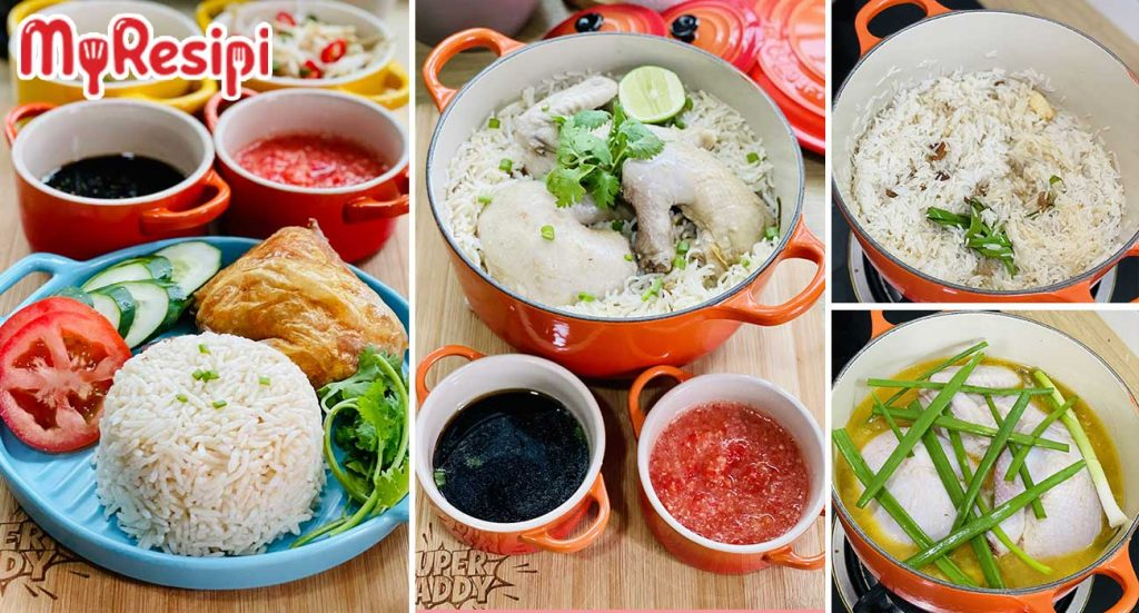 resipi nasi ayam mudah